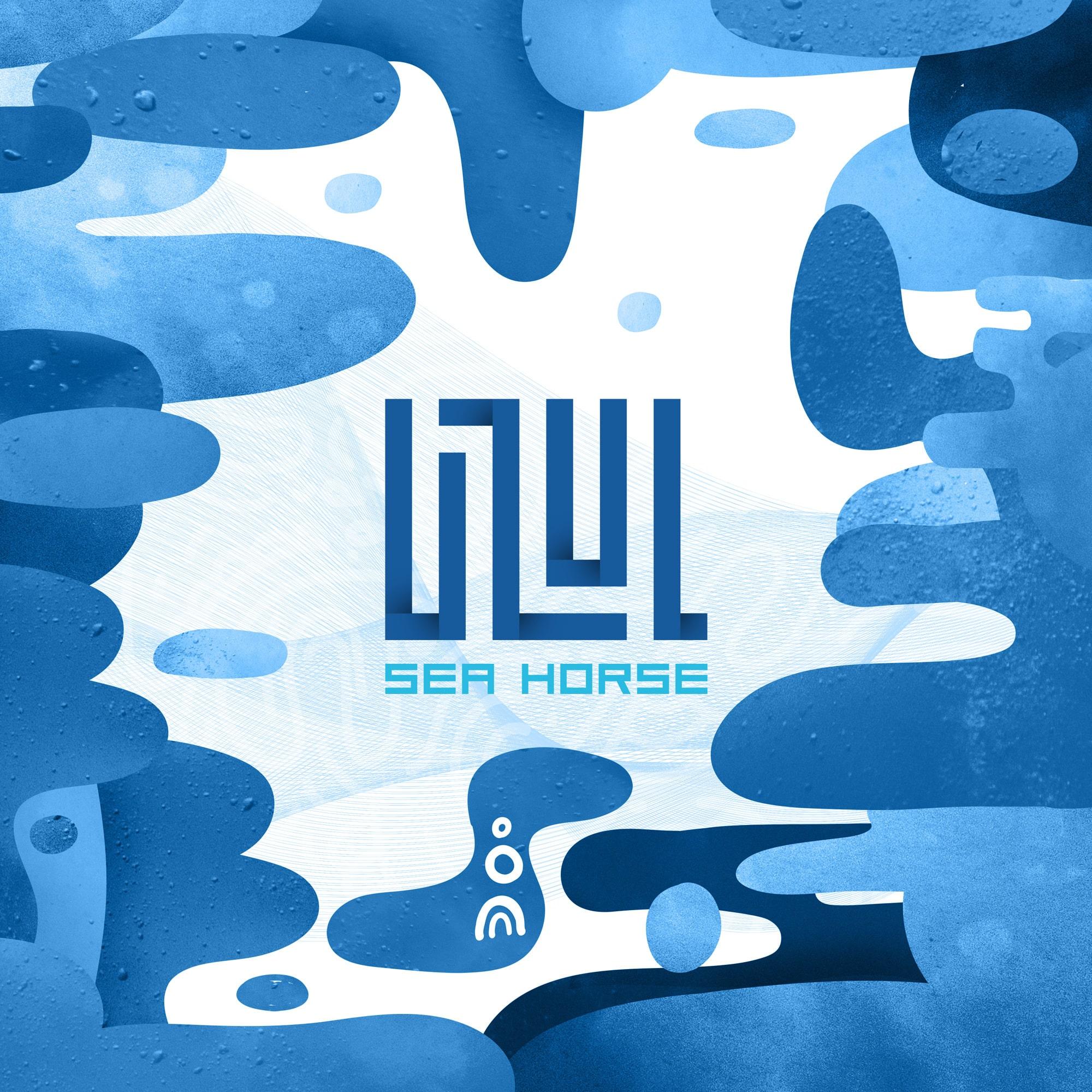 UZUL; Evolve; SeaHorse
